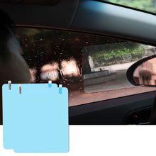 170*200 مللي متر 2 قطعة/مجموعة سيارة الجانب نافذة طبقة رقيقة واقية مكافحة الضباب غشاء مكافحة وهج مقاوم للماء ملصق سيارة مقاوم للمطر واضح فيلم