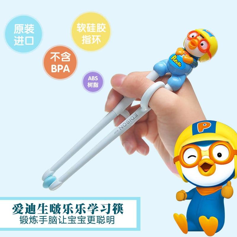 Imported From South Korea Pororo Lele Chopsticks CHILDREN'S Learning Chopsticks CHILDREN'S Auxiliary Training Chopsticks Xun Lia