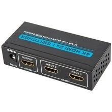 HDMI 2X1 два в одном выключатель 4K поддерживает расстояние более 15 м