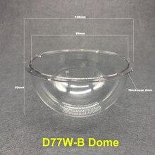 Cubierta de bola protectora para cámara de vigilancia de 4 pulgadas, impermeable, transparente, a prueba de lluvia, acrílica, PC, a prueba de explosiones, cubierta de Hemisferio, 10x55mm