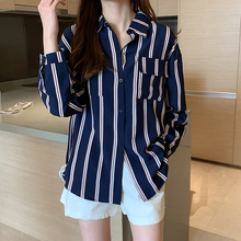 Vintage Striped Shirts Women Elegant Casual Streetwear Top Large Size Mujer De Moda Blue White Spring Autumn 2XL Blouses Female