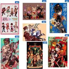 Японский аниме унитаз Hanako-kun Jibaku Shounen настенная прокрутка настенные подвесные плакаты Otaku домашний декор плакат
