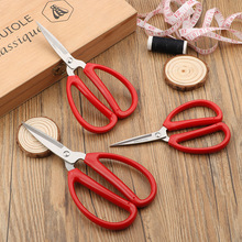 ZOTOONE Stainless Steel Office Household Scissors Red Plastic Handle Cut Cloth Gift S/M/L Size Sewing Tools Tailor G