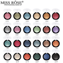 Miss Rose Single Color Baked Eyeshadow Palette Professional