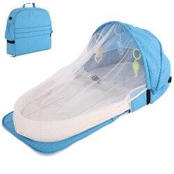 Новинка 2019, портативная детская кроватка для путешествий, детское гнездо, принадлежности для детей, многофункциональная складная кровать д...