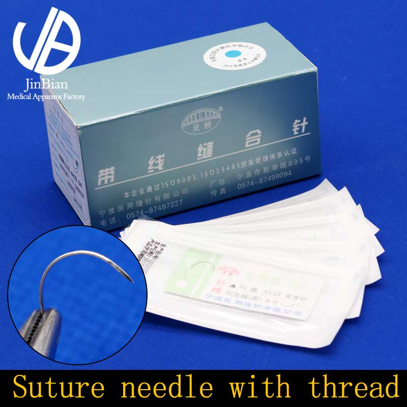 Suture Needle With Thread Buried Double Eyelid External Suture Line Surgical Tool Scutting Needle   Medical Suture Needle
