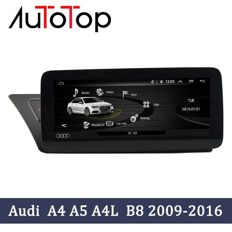 AUTOTOP 10,25 дюймов IPS автомобильный DVD GPS плеер Android 10 для Audi A4 A5 S4 S5 2009-2016 автомобильное радио мультимедиа GPS навигация WiFi BT SWC
