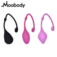 Silicone Vaginal Balls Waterproof NO Dildo NO Vibrator Vagina Exercise Trainer Kegel Ball Ben Wa Balls Adult Sex Toy For Women(China)