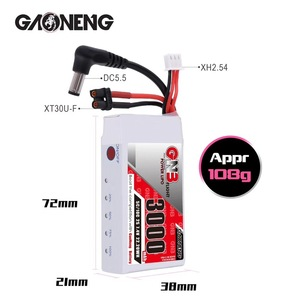 Image 3 - Gaoneng GNB 3000MAH 2S 5C Goggles Lipo Battery Power Indicator for Fatshark Dominator Skyzone Aomway FPV Goggles RC Drone
