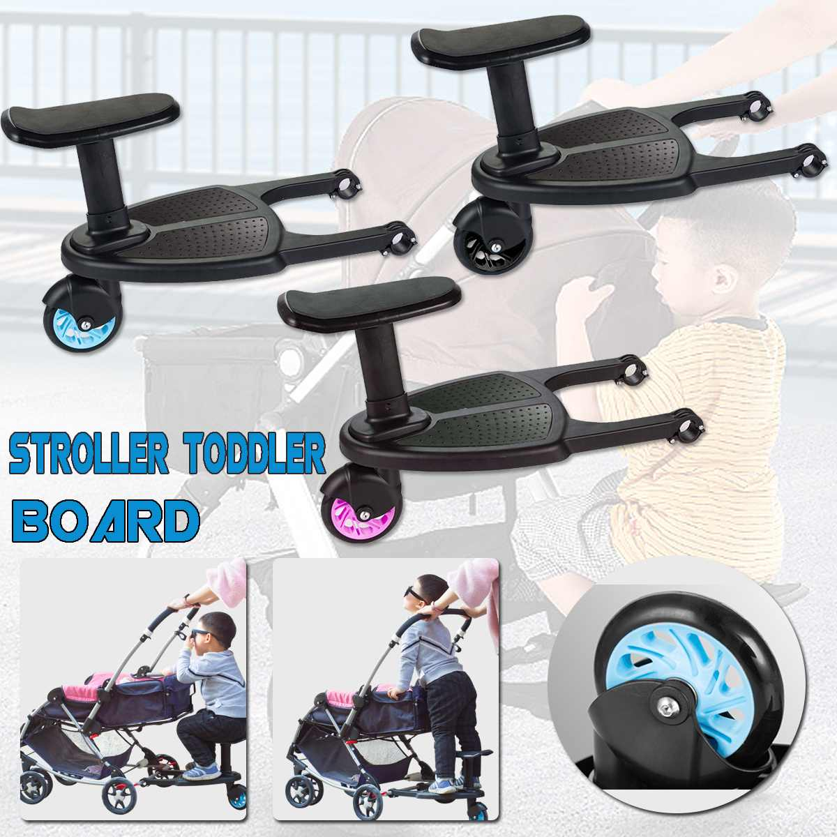 Baby Stroller Step Board Stopping Plate Twins Strollers Accessory Outdoor Activity Board Stroller Baby Seat Standing Plate