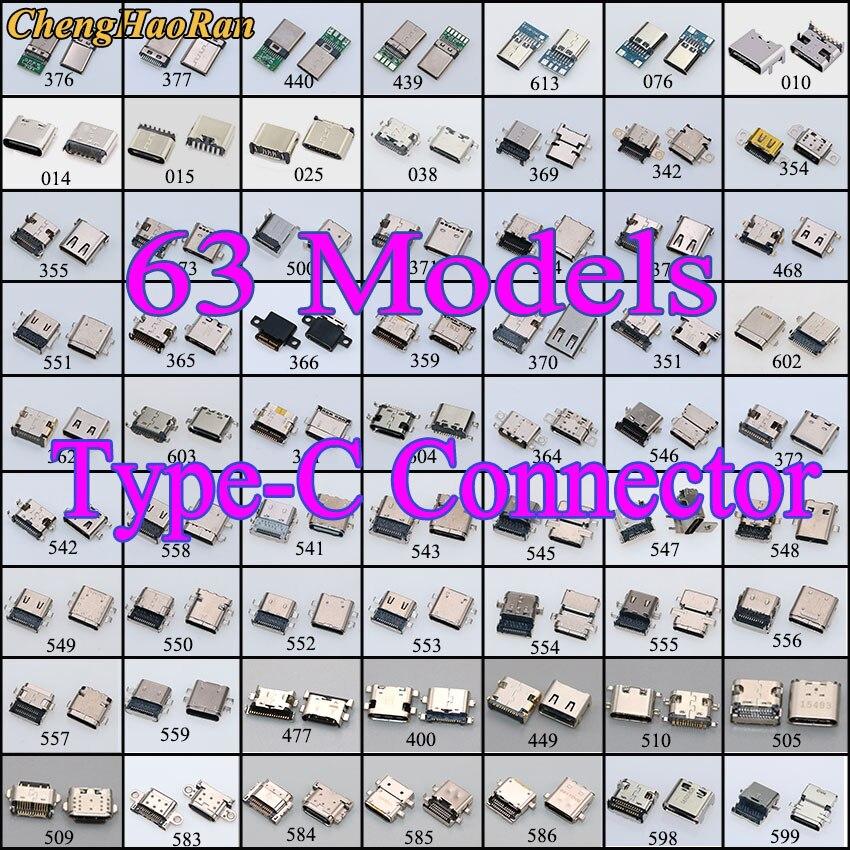 63 modelle Usb-c Typ C usb 3.1 männlichen buchse pcb STECKER 6p 9p 14p 16P 24P Für Xiaomi/Huawei/Nokia/MOTO/Samsung/Bluboo