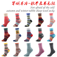 New Winter Fashion Ladies Warm Cotton Man Women Harajuku Woollen Folk Custom Set Couple Mid Literary Stockings AB