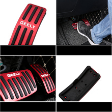 Car gas sport fuel accelerator cover brake pedal trim foot rest pad cover not-sl