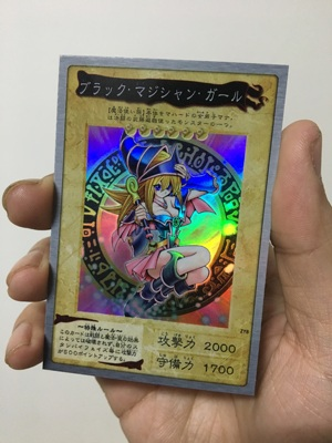 17 Styles Yu Gi Oh Blue Eyes White ULTIMATE Dragon Flash Card Toys Hobbies Hobby Collectibles Game Collection Anime Cards