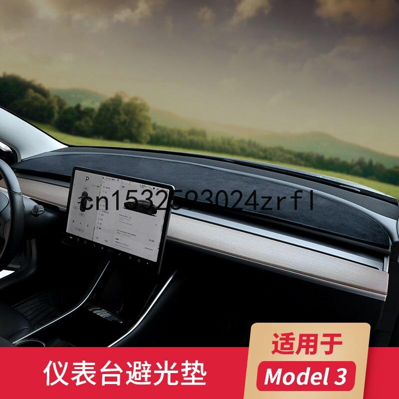 For Tesla Model 3 sunscreen mat light proof mat instrument panel rear window central control modification decoration