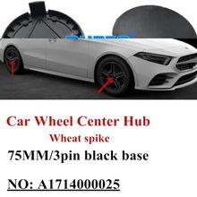 New Black/red Chrome 3pin 4pcs/lot 75mm Car Wheel center Hub Caps Cover cap For Mercedes W211 W221 W220 W163 W164 W203 W204