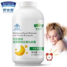 Натуральные капсулы мелатонина, таблетки для сна, добавляют витамины В6 для длительного релиза, помощь для глубокого сна