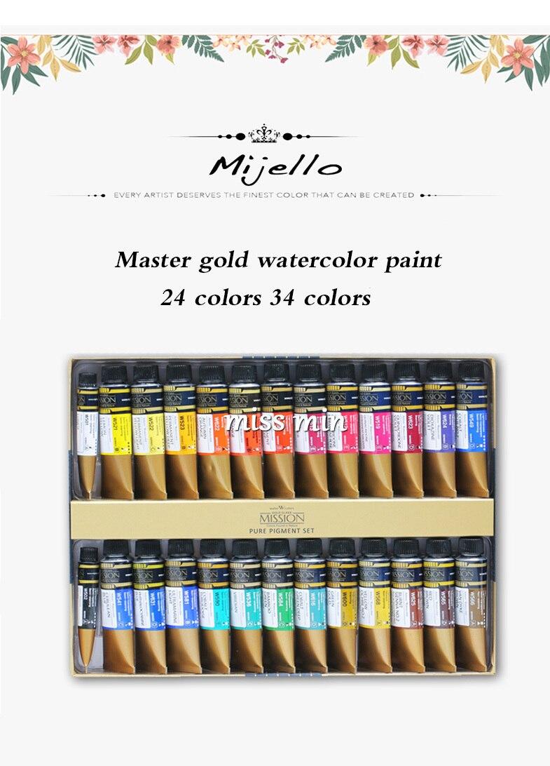 Mijello master pintura em aquarela plantas puras