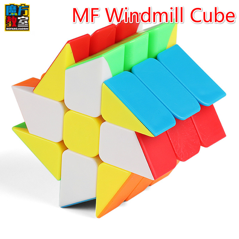 Moyu Mofangjiaoshi 5.7cm Windmill Cube Stickerless Original Magic Speed Mirror Cube Cubing Classroom Cubo Magico