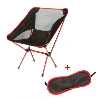 Garden Outdoor Beach Hiking Picnic Office Home Furniture Chair Ultralight Portable Folding Fishing Chair Camping Farm Chairs naturehike portable fishing chair foldable 2 colors steel folding hiking picnic barbecue beach vocation camping chairs