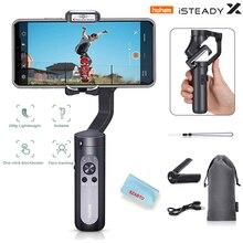 Hohem iSteady X مثبت جيمبال قابل للطي 3 محاور ، يدعم وضع الجمال مع iPhone11/Pro/Max/SE والهواتف الذكية Android