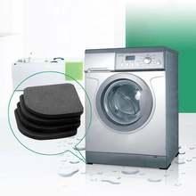 Антивибрационные подушечки для стиральной машины противоударная