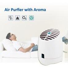 20 Вт очиститель воздуха для дома и офиса с ароматическим диффузором