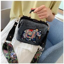 Vintage Embroidery Elephant Bag Bags Wide Butterfly Strap PU Leather Women Shoulder Crossbody Bag Tote Women's Handbags Purses metal ring faux leather embroidery tote bag