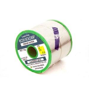 Image 2 - Fil à souder hifi 0.8mm produit scintillant japonais contenant de largent 3% fil à souder de haute qualité un lot de 5m
