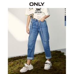 ONLY Women's Loose Straight Fit Crop Denim Overalls | 120149724