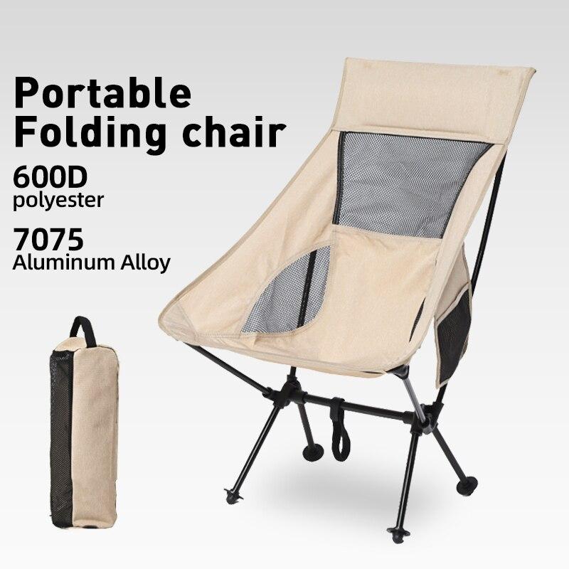 Ultraleve ao ar livre dobrável cadeira de acampamento piquenique caminhadas viagens lazer mochila dobrável praia lua cadeira de pesca cadeira portátil