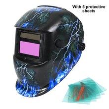 Солнечный автоматический сварочный шлем Сварочная маска на голову аргоновая дуговая сварочная крышка сварочный защитный шлем с 5 защитными листами