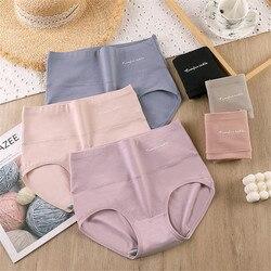 Women Panties Comfortable Briefs Large Size Leak Proof High Waist Underwear Solid Sexy Lingerie Ladies Pantys Soft Underwear