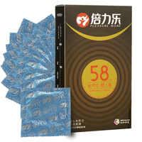 20 teile/los XXL Extra Große Glatte Geschmiert Latex Verhütung Kondome Breiter Für Mehr Komfort Sex Spielzeug Erwachsene Sex Produkte
