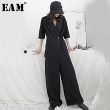 [EAM] Loose Fit Women Black Brief High Waist Irregular Long Bgi Size Jumpsuit Ne