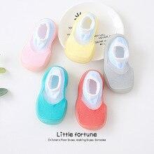 Baby boy shoes non-slip soft rubber bottom socks sh