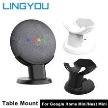 Подставка для крепления LINGYOU для Google Home Mini Nest Mini, держатель для голосовых ассистентов, кухонный, для спальни, для учебы, аудио держатель, аксессуары