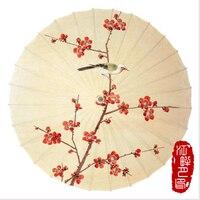 Classical Oil paper Umbrella Decorative Craft Bamboo Umbrella for Wedding Women Parasol Paper Umbrella Household Rain Gear New