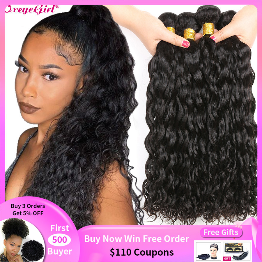 Oxeye girl Water Wave Bundles 3/4 Bundles Deals Peruvian Hair 100% Human Hair Bundles No Tangle Human Hair Extension Non Remy