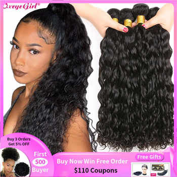 Oxeye girl Water Wave Bundles 3/4 Bundles Deals Peruvian Hair 100% Human Hair Bundles No Tangle Human Hair Extension Non Remy - DISCOUNT ITEM  46% OFF All Category