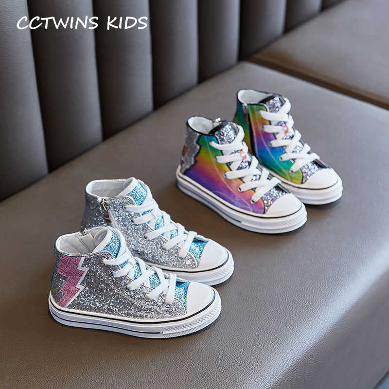 Kids Sparkly Shoes 2019 Autumn Fashion Girls High Top Glitter Shoes Boys Sequin Sneakers Children Casual Sports Trainers FH2490