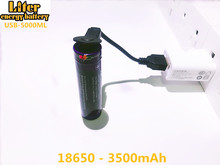 2 sztuk akumulator do laptopa USB 18650 3500mAh 3.7V akumulator litowo jonowy akumulator USB 5000ML akumulator litowo jonowy + przewód USB
