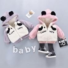 Dla dzieci dziewczyny płaszcz 2019 zima zagęścić ciepłe Cartoon niemowląt kurtka różowy bluza z kapturem na co dzień niedźwiedź odzież wierzchnia dla chłopców dla dzieci odzież dla dzieci 0-3Y tanie tanio Moda Z wełny Kurtki Kurtki płaszcze baby jacket Pełna Wool Pasuje prawda na wymiar weź swój normalny rozmiar Suknem