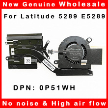 Ноутбук Процессор охлаждения радиатора с Вентилятор Кулер для Dell Latitude 5289 E5289 0P51WH P51WH EG50040S1-C880-S9A
