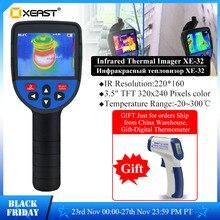 빠른 배달 XEAST 3.5 인치 대형 스크린 적외선 핸드 헬드 열 카메라 HD 이미지 XE 31 160*120 / XE 32 220*160