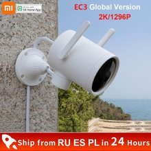 Globale Version Xiaomi 2K 1296P Smart Outdoor Kamera WIFI Wasserdicht PTZ Webcam 270 Winkel Dual Antenne Signal IP cam Nachtsicht