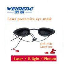 купить Cosmetic safety goggles E light/photorejuvenation IPL eyebrow blackdoll clinic guests with eyeshade Eyepatch Soft adjustable дешево