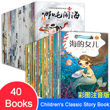 Bilingual Picture-Book English Chinese Bedtime Storise Kids Children's And Classic