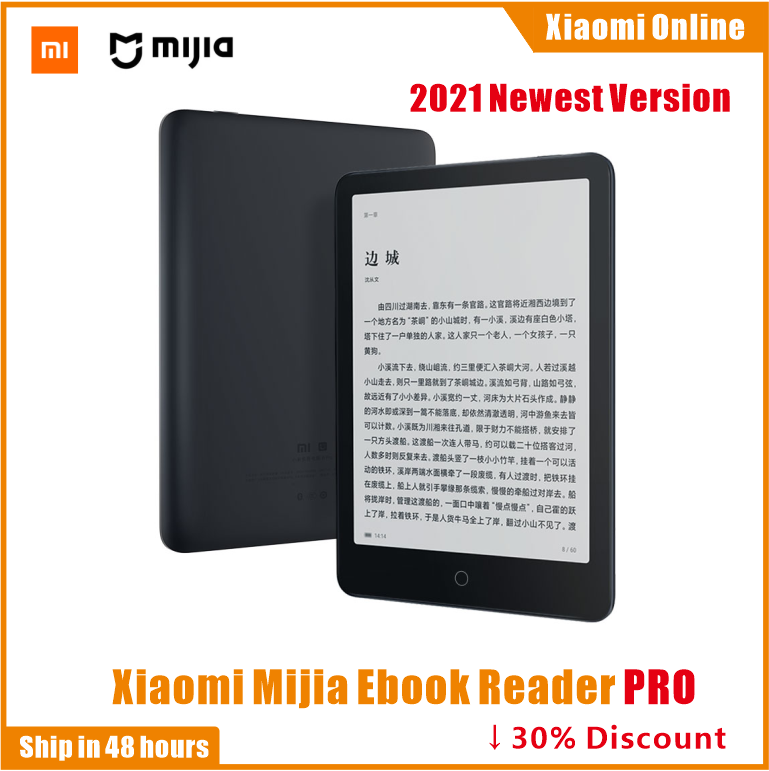 Xiaomi Ebook Reader Pocketbook Pro Electronic Book Android E Book 300 Ppi With 7.8 Inch Touch Screen E-ink Reader Smart Book