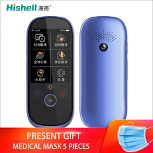 Hishell Instant Voice Language  40 Languages WIFI Translator Portable Translation Machine Travel Business Smart Interpreter